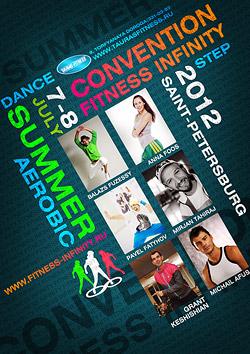 Конвенция Fitness Infinity Summer