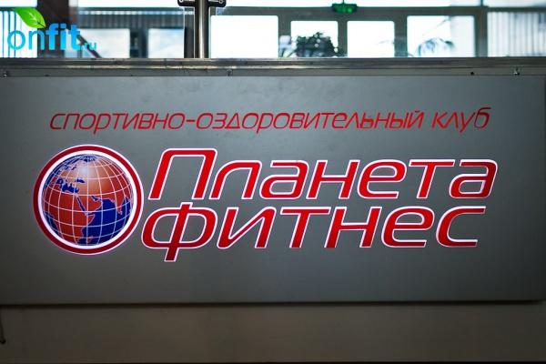 Man's Day в Москве — фитнес-событие лета