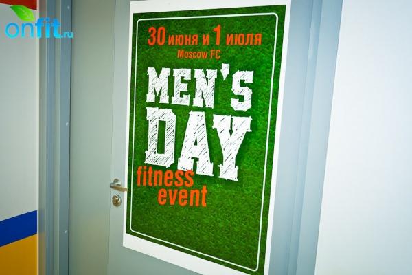 Man's Day � ������ � ������-������� ����