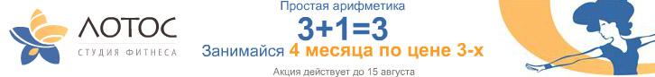 ��������� 4 ������ �� ���� 3-� � ������ ������� ������