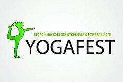 Второй открытый фестиваль йоги YogaFest