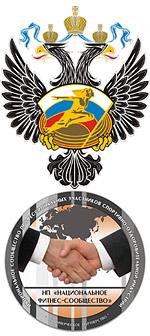 Организаторами массовых соревнований выступали Министерство спорта, туризма и молодежной политики Российской Федерации и Некоммерческое партнерство «Национальное сообщество профессиональных участников спортивно-оздоровительной индустрии».