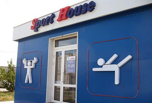 В Казани успешно реализуется программа доступного фитнеса