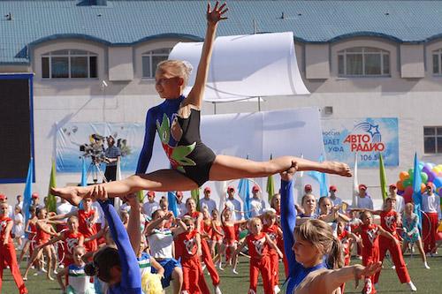 В День города в Москве пройдет спортивный праздник