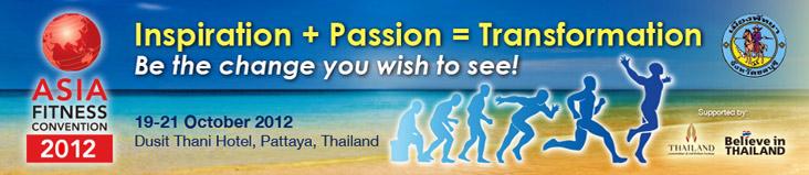 Asia Fitness Convention 2012 ждет любителей и профессионалов фитнеса