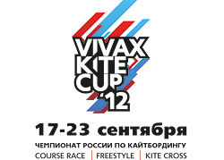 Открытый чемпионат России по кайтбордингу состоится в Анапе