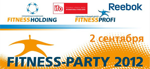 Fitness-Party 2012
