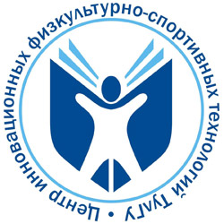 Первая благотворительная международная фитнес-конвенция