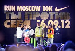 Забег Nike Run Moscow «Ты против себя»
