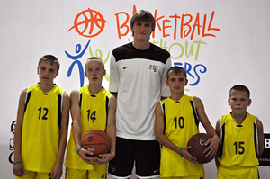 Звезды спорта провели мастер-классы для детей