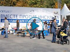 День отдыха «Вместе против инсульта» объединил москвичей