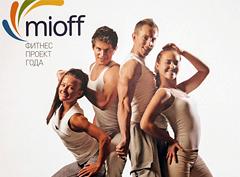 Долгое послевкусие: впечатления о МIOFF 2012