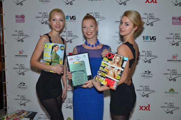 Вручение премии журнала XXL