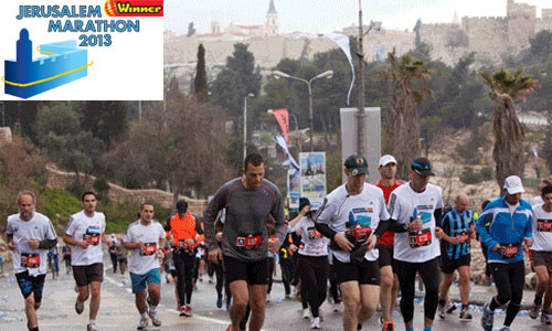 III Иерусалимский марафон и полумарафон