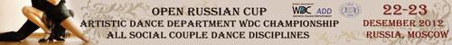 Открытый Кубок России и ADD — чемпионаты по парным социальным танцам