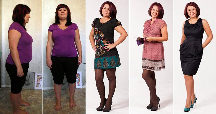 Так, за три месяца избавилась от лишних 15 килограммов — сразу пропала одышка, почувствовала прилив сил и энергии. В итоге вес снизился на 22 килограмма, а размер одежды изменился с 54 на 46.