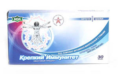 БАД для иммунитета  «Крепкий иммунитет» (Производитель – компания «БалтикГрандСервис»).