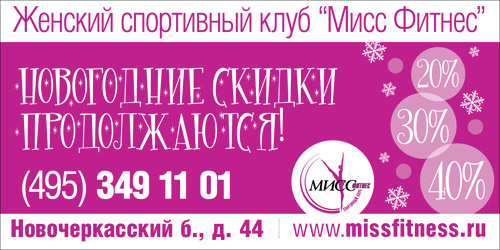 Карта тренажерного зала на 12 мес = 10 000 рублей! Скидки 20%, 30%, 40%!