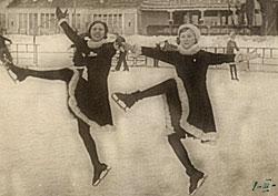 В «Парке Горького» начнет работать школа фигурного катания