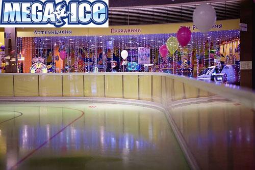 В Петербурге открылся бесплатный лед для пенсионеров