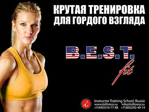 B.E.S.T. Fit