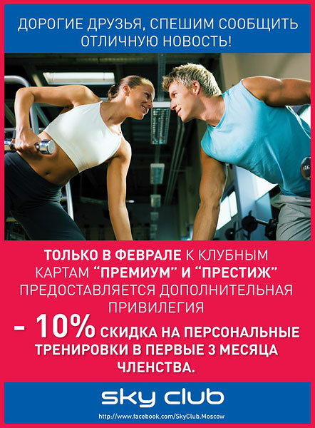 ������ � ������� � ������� ������ �������� � �������� ��������������� �������������� ���������� � 10%-������!