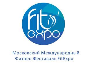 FitExpo — фестиваль фитнеса для всей семьи!