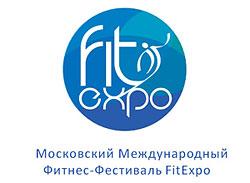 Фестиваль FitExpo: уникальные мероприятия для профессионалов