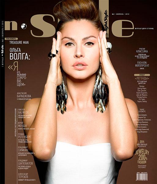 Treasure Man в февральском номере журнала N-Style. В продаже с 5 февраля