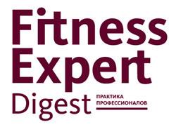 Fitness Expert Digest: первый номер