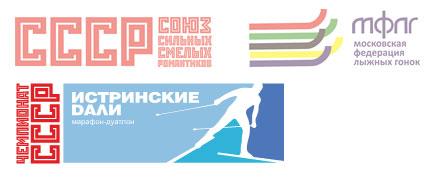 Лыжный марафон «Истринские дали»