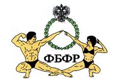 Открытый кубок Алтайского края по бодибилдингу и бодифитнесу