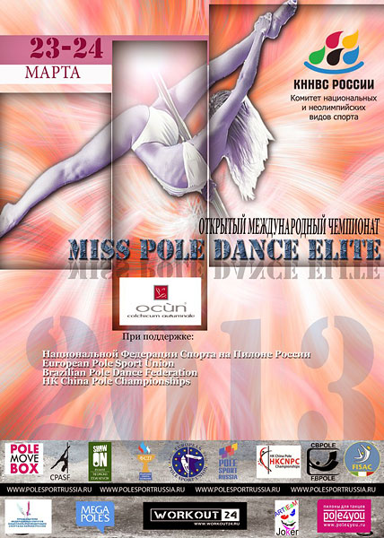Miss Pole Dance Elite 2013