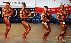 Чемпионат Европы по фитнесу и бодибилдингу в Харькове