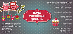 10 марта — начало работы Детского центра «РА»