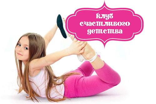 Детская карта Центра Развития «РА» в подарок!