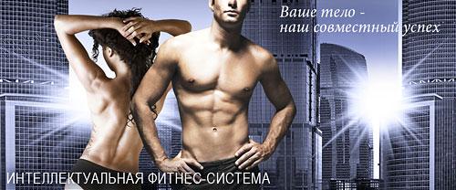 ����� ������� ������-������� � �������� Premium. �������� ������ ������������� One-on-One �������� Art Body Studio Svelte