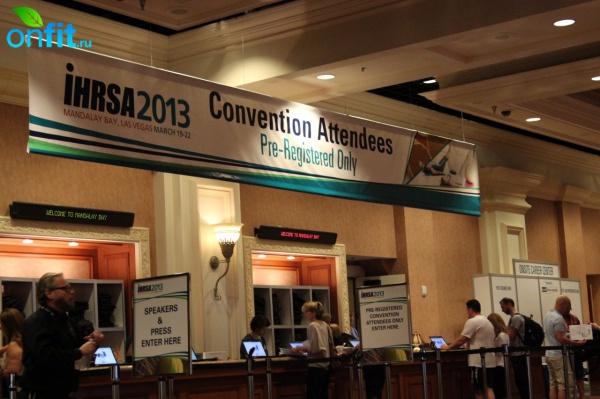 32 Международная Конвенция IHRSA в Лас-Вегасе