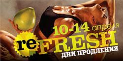 Только с 10 по 14 апреля — специальные условия при продлении годовой клубной карты в клубе World Gym Ферганская