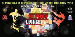 Hip-Hop Unite Russia 2013