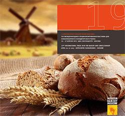 Выставка «Полезный хлеб»