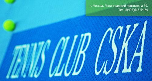 Сдается время на кортах Теннисного спортивного клуба «ЦСКА»!