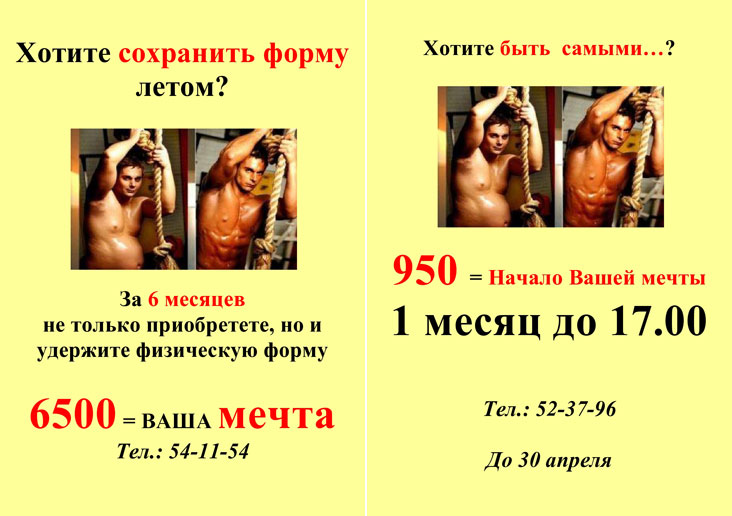 Новые акции в сети фитнес-клубов «Венец»