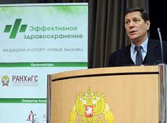 Международная конференция «Медицина и спорт: новые вызовы»