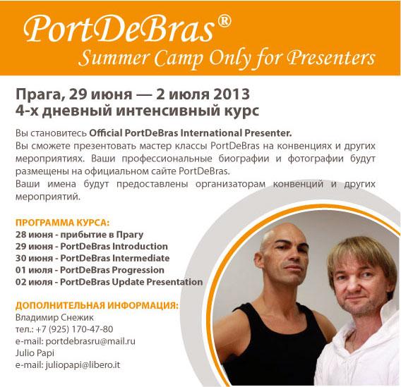 Prague PortDeBras For Presenters