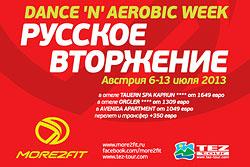 Dance N Aerobic Week