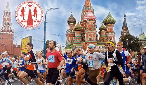 XXII Международные соревнования бегунов «Кремлевская миля»