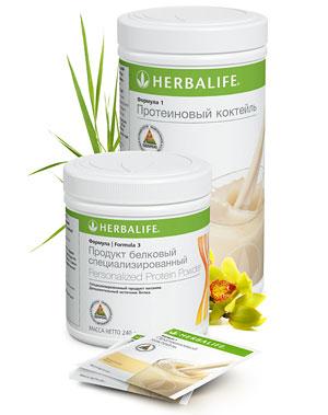 Протеиновый коктейль «Формула 1» от компании Herbalife содержит всего 200 ккал (при приготовлении с 250 г молока жирностью 1,5 %) и целых 17 граммов протеина (белка), который позволяет долгое время не ощущать чувства голода, сохраняя чувство сытости.