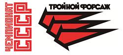 Соревнования по триатлону «Тройной форсаж»