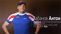 Бойцовский клуб «Terrasport Радужный»